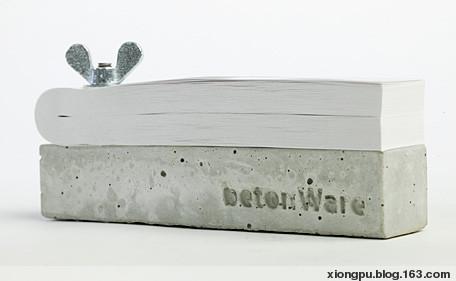 最原始的材料与最现代的情感 - BERRYTREE - 熊璞的博客