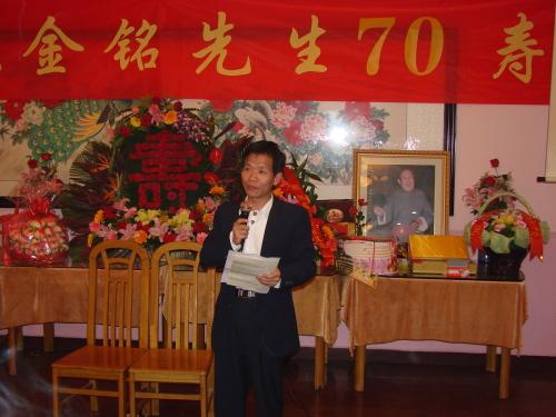 庆贺快板名家张金铭先生七十寿辰 - 追梦 - 追梦的博客