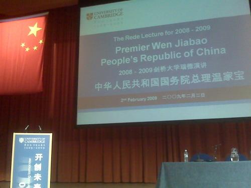张欣在剑桥听温总理演讲 - 潘石屹 - 潘石屹的博客