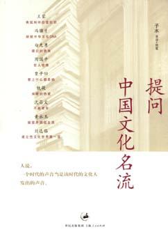 本人新书评论(四) 才华自在天道 - 子水 - 子水的情爱生活