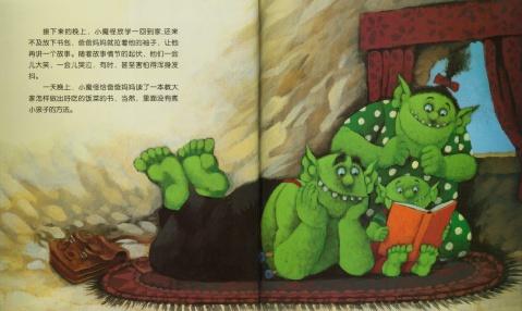 第四周亲子阅读 - 米奇宝宝 - 温馨的米奇小屋....( 双语中4班)