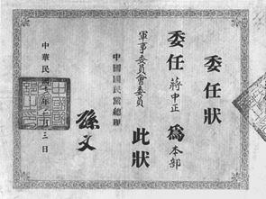 """蒋介石留下的""""历史表情""""(一组珍贵老照片) - xjb.xue - 薛建斌书画----养心斋"""