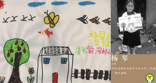 最珍贵的礼物是爱和希望 - 杨澜 - 杨澜 的博客