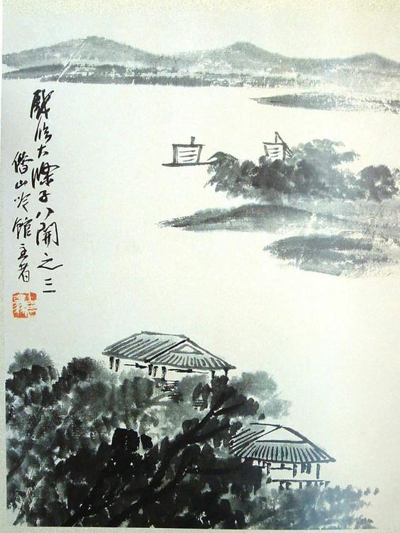齐白石作品欣赏2 - 香儿 - .