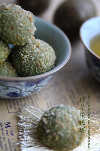 让人放松心情的下午茶饼干:抹茶核桃球