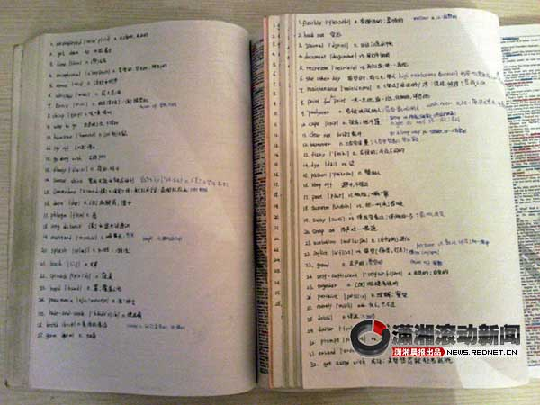 (李志萍历时五年整理的《老友记》英语笔记。)