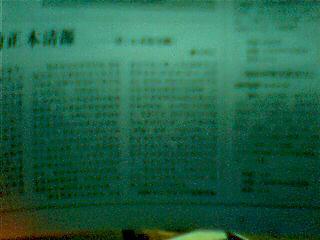 一些关于《提问中国文化名流》记录 - 子水 - 子水的情爱生活