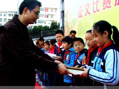 """[原创]永嘉县:举行第三届中小学生""""暑期读好书""""活动颁奖仪式 - 人文教育 - 天下温州人---敢为天下先"""
