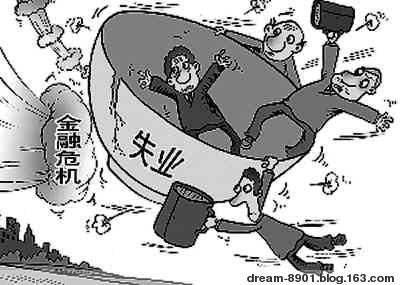 【原】人生如行舟 - 烟雨江南 - 烟雨秀江南
