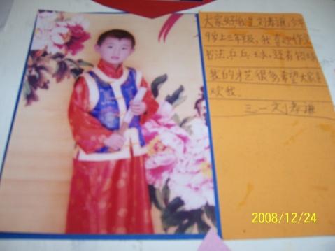 瞧一瞧 - kuaile.yuwen001 - kuaile.yuwen001的博客
