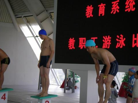 我参加宜兴教育系统游泳比赛 - 先行者 - 先行者的足迹