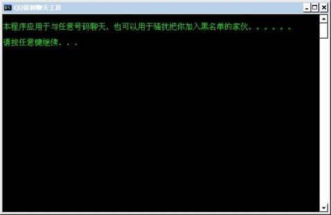 引用  30秒自制简单程序,和任意QQ号码聊天 - 香山红叶 - 香山红叶的博客