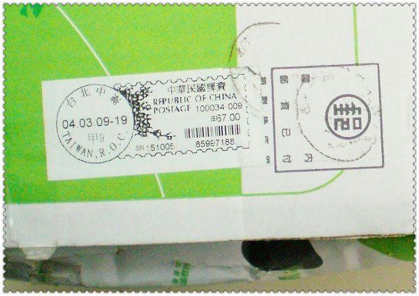 【台湾】我见到的第一个从台湾寄来的包裹 - 香説 - 听 香説...