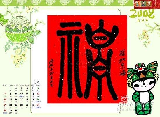 http://x.bbs.sina.com.cn/forum/pic/4c528d6c0104qf1r