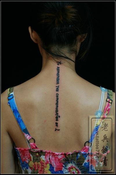 脊椎骨小清新纹身图案分享展示图片图片