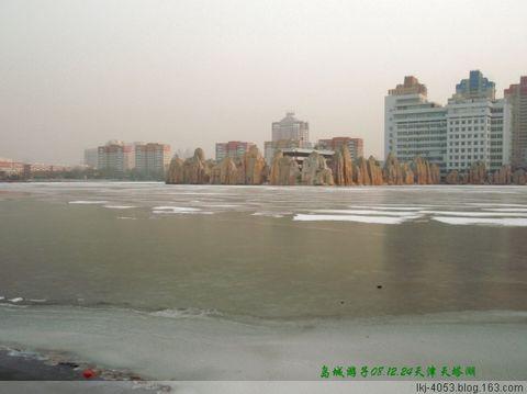 (原创)苏京津三站游8226;下8226;之四(天津周邓纪念馆、天塔湖) - 从来处来 - 岛城游子的博客