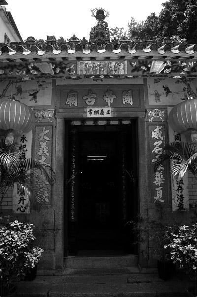 [原]香港·大澳渔村及太平山顶 - Tarzan - 走过大地