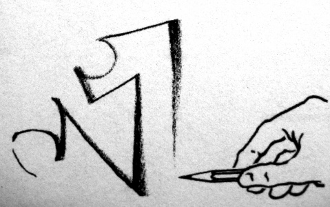 素描(现代中小学生供稿初稿) - 邓楚翘 - 邓楚翘的博客