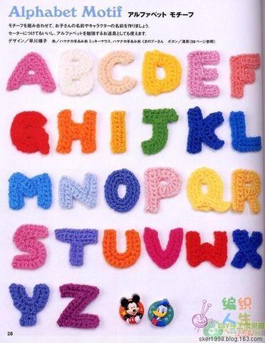 钩出来的26个英文字母 - 安妮宝贝 - 安妮的时尚编织家园