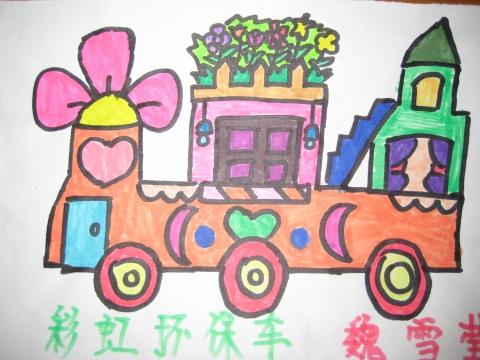 夸张儿童画教师范画,王涛老师儿童画范画