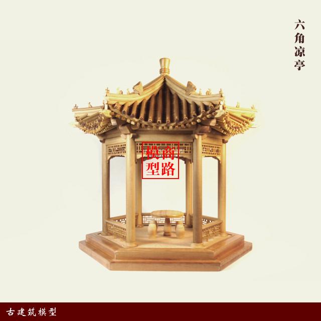 古建筑模型精品欣赏(图片) -   * 古艺轩 * - .