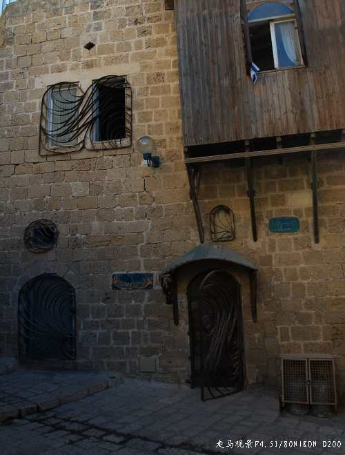 活在耶路撒冷___新城老城 - 晓月 - 走马观景