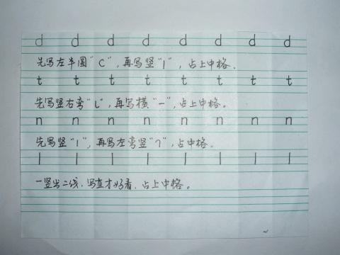 第十三周 - czguojian2008 - 快乐学习 快乐生活 快乐成长