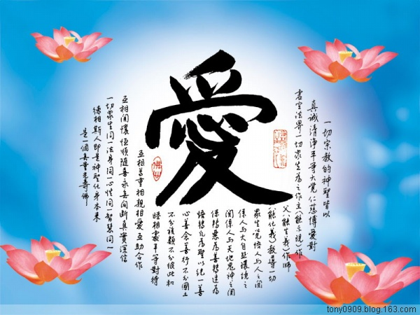 佛 [道尽人间事] - zhaojianying - 结识有缘!同修共勉!!