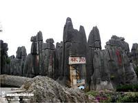深圳大鹏半岛国家地质公园开工建设 - 孜孜 - 孜孜给您带路