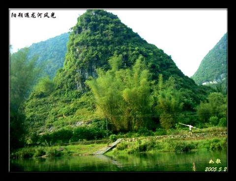 桂林遇龙河风光 - syhx.2003 - 疏影横斜的博客-水云间