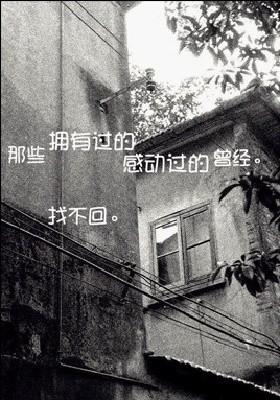 寂寞の随之而来 - 秋の枫∮郁 - 秋の枫∮郁