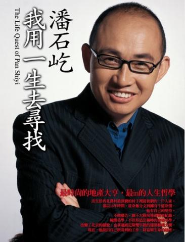 奥运会反映了中国是当今世界发展最快的国家 - 潘石屹 - 潘石屹的博客