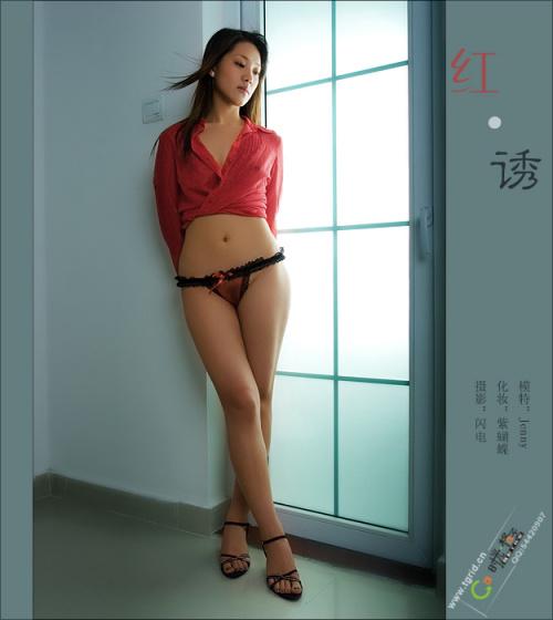 红的诱惑 - yan168678 - yan168678的博客