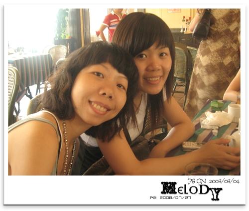 沙面  2008.7.27 - melody.dd - 华丽的D调