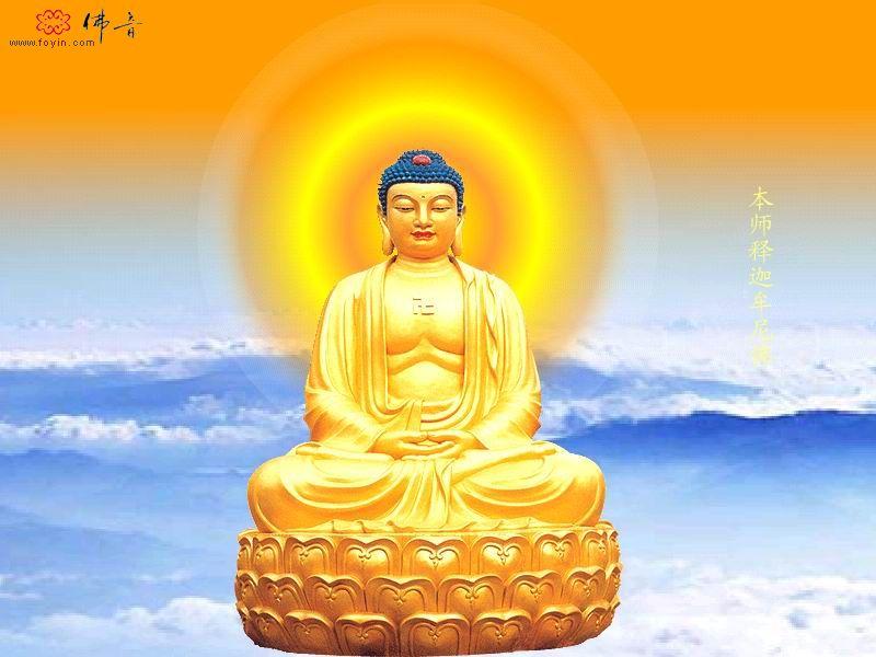 成佛的境界 - 智明上师 - 心记