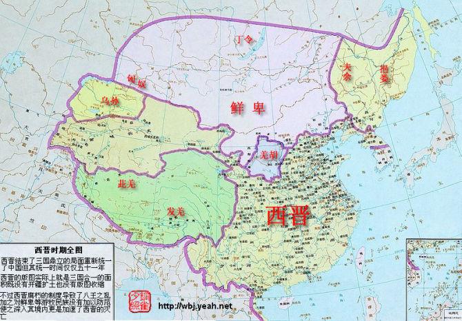 中国历代地图,从秦开始,值得收藏 - perown - 卓越天堂OutstandingsSky
