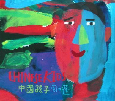 周云蓬:中国孩子 - 韩松落 - 韩松落·怒河春醒