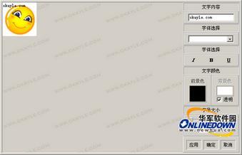 推荐使用:一款专业的GIF动画制作软件(3)