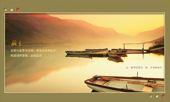 【栖心乐韵】颜色[祝三哥生日快乐](文:偶有花落至) - 冷浸溶溶月 - .