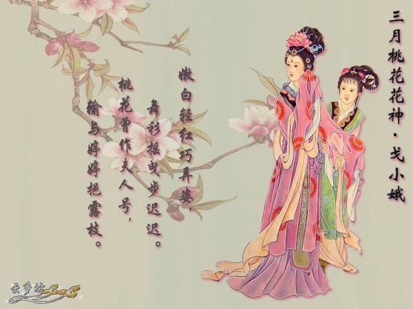 十二花神 - 温馨女兵 - 欢迎朋友到女兵家园做客