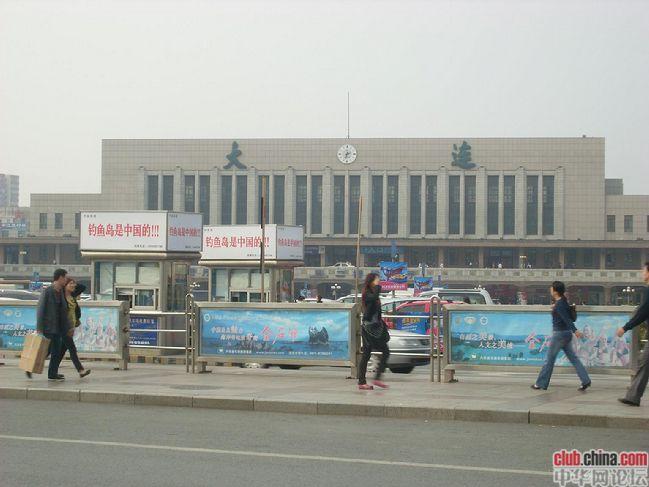 大张旗鼓宣传反日,大连火车站前的提神标语