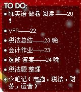 12月 xiao事 - 鬼。 - 圣诞了~考试了…