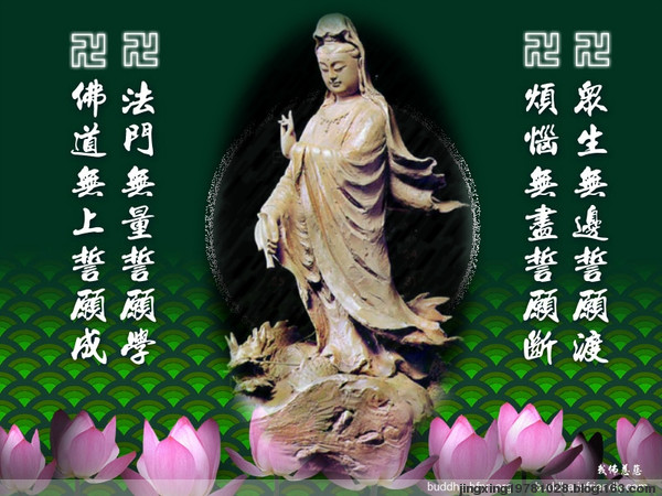 佛教留言专用图片 - 净莲 - 佛前一净莲