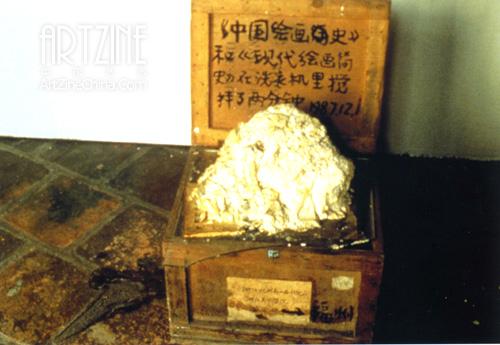"""黄永砯:""""攻击""""美术馆/摘录自南方周末 - 张羽魔法书 - 张羽魔法书"""