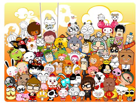 三十四位网络知名动漫设计师联合制作贺岁动画 - ☆哎呀星星☆ -