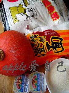 对妈妈爱的表达方式:从里到外都透着健康的南瓜饼 - 可可西里 - 可可西里