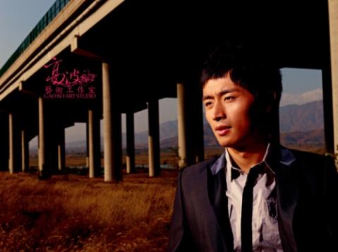 张浩然 - 妖狐 - 愛之守望者