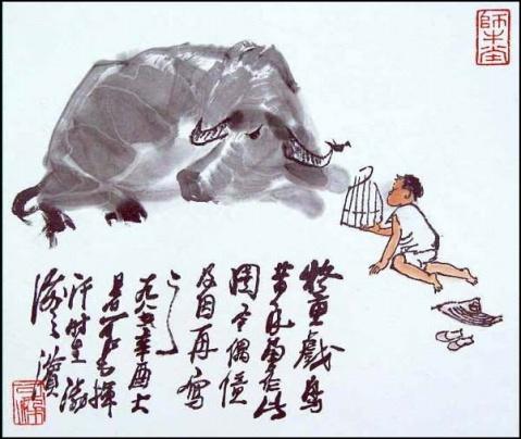 李可染大师画牛 - 淡斋书画 - 淡味斋书画
