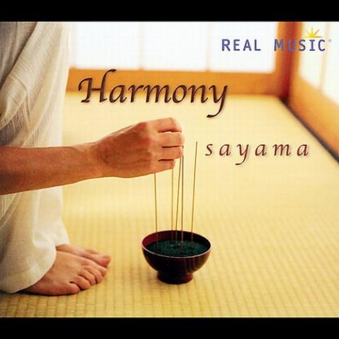 【专辑】 Sayama--Harmony 和谐 320K/MP3 - 淡泊 - 淡泊