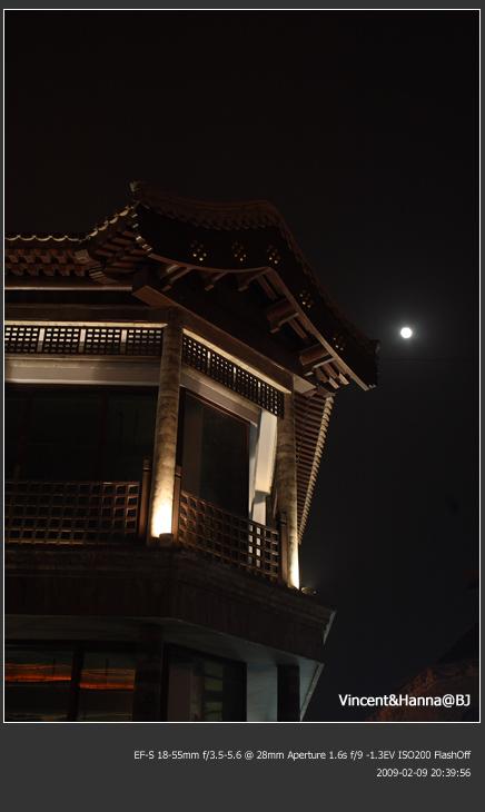 原来北京元宵灯节这么个过法 - lixcz - 学会放手